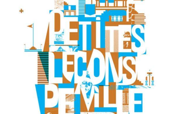 lecons de ville equipement public 585x390 - Petites leçons de ville : l'architecture de vos équipements publics