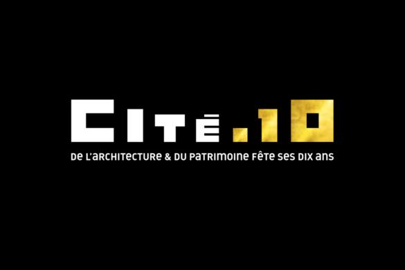 cite de larchitecture  585x390 - La Cité de l'architecture et du patrimoine fête ses 10 ans