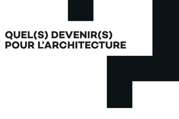 grands entretiens architecture 585x390 - Quel(s) devenir(s) pour l'architecture