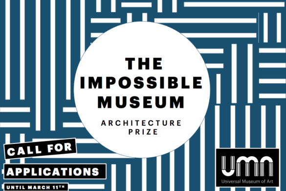 the impossible museum 585x390 - Le musée impossible