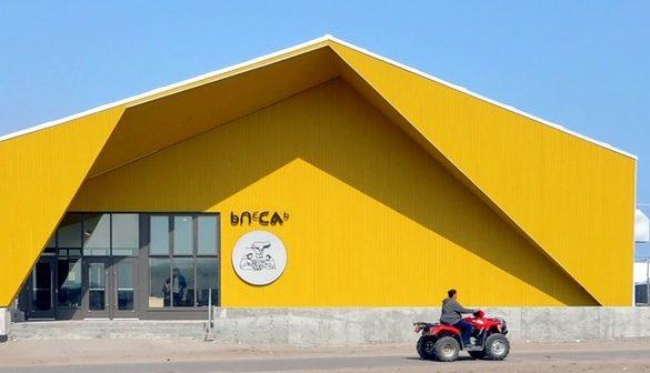 43238 preview low 3256 1 43238 sc v2com 585x336 - La tradition inuite mise à l'honneur avec le nouveau centre culturel de Nunavik