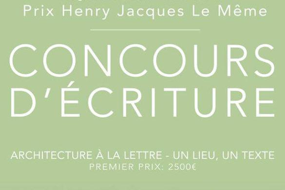 v 585x390 - La Société Française des Architectes lance la deuxième édition de son concours d'écriture : le prix Henry Jacques Le Même
